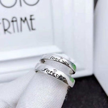 S925 เงินสเตอร์ลิง 925 หรูหราเปิดแหวนปรับขนาดได้ Forever & Love you Charm คู่แหวนเครื่องประดับ