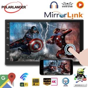 "Image 1 - 7 ""MP5 נגן Mutimedia אוניברסלי WIFI קישור Mirrorlink Carplay + Iphone + אנדרואיד אוטומטי רדיו App הורדת GPS Nevigation 2din"