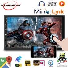 """7 """"MP5 oynatıcı multimedya evrensel WIFI bağlantı Mirrorlink Carplay + Iphone + Android oto radyo App indirme GPS navigasyon 2din"""