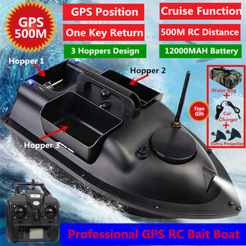 GPS Bait Boat 500m RC Distance Remote Control Fishing Bait Boat GPS Position Auto Cruise One Click To Any Point Bait boat toys
