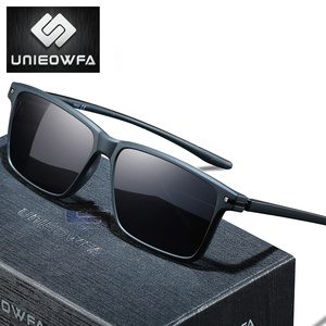 Polarized Prescription Sunglasses Men Optical Progressive Eyeglasses Male Black TR90 Square Myopia Sun Glasses For Men UV400(China)