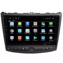 Carro multimídia jogador gps navegação para lexus is200d 2011 android rádio do carro receptor estéreo gravador de fita tela autoradio 2din