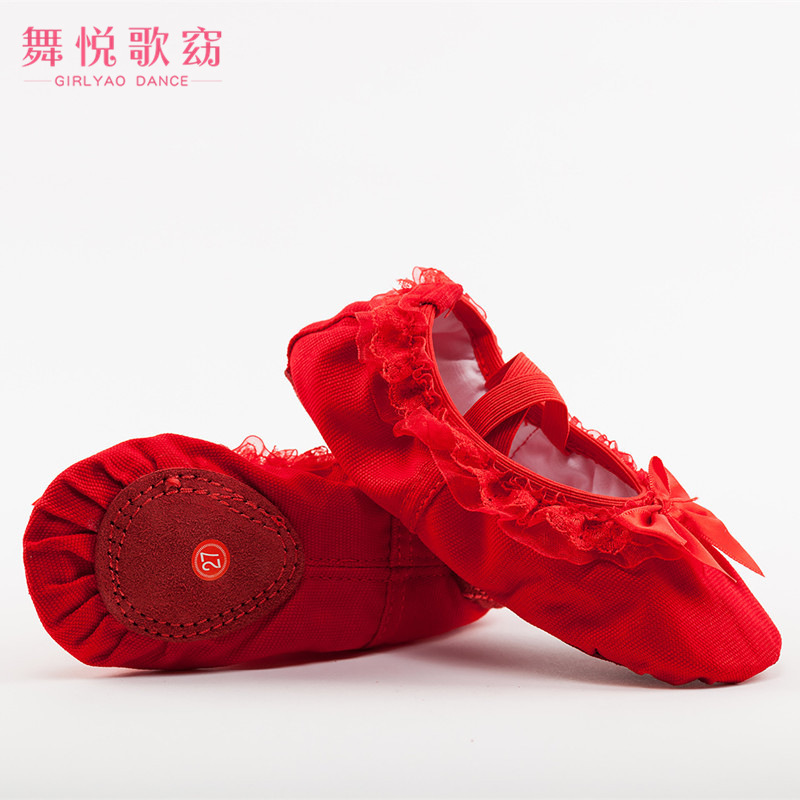 Currently Available New Style Korean-style Lace Children Ballet Shoes Children Shoes Soft Bottom Dance Practice Shoes Cotton Non