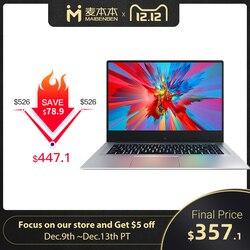 MaiBenBen XiaoMai 6A für Büro Laptop N4100 + MX250 2G Grafikkarte/8G RAM/480G SSD + 1TB HHD/DOS/Silber 15,6 ANZEIGEN Metall Notebook