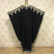 Женское платье с рукавом летучая мышь черное мусульманское хиджаб