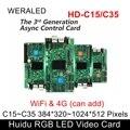 Huidu HD-C15C Asynchronization полноцветная светодиодная видеокарта  можно добавить беспроводной WIFI/3G/4G модульный (HD-C15/C35/A3/HD-T901 в продаже)