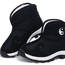 Wushu-Shoes Taoist Shaolin Martial-Arts HQ0018 Tai-Chi-Boots Top-Quality Monks Zen Warm