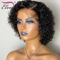 Pelucas de pelo humano con corte Bob y encaje frontal corto, nudos blanqueados, pelucas de cabello humano, Elva, Remy