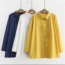 Plus-size womens 19 new loose medium and long Korean embroidery geometric pattern shirt