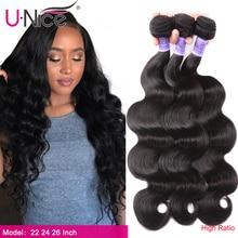 Tissage en lot brésilien 100% naturel Unice Hair Kysiss, cheveux vierges, Body Wave, cheveux 8A, 8 à 30 pouces, 1/3 /4 pièce