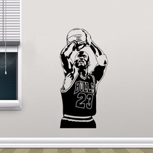 цена на New design Wall Sticker Vinyl DIY home decor Basketball Player Decal Sport Star for kids room Removable