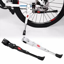 34cm Adjustable MTB Bicycle Kickstand Parking Rack Road Mountain Bike Support Side Kick Stand Foot Brace Cycling Parts Bike Hold 2017 new arrival 16 to 27 alloy adjustable bike support foot brace kickstand kick stand for mtb road mountain bicycle cycling
