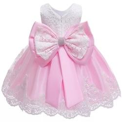 Crianças Festa de Aniversário Da Princesa Vestido para Meninas Infantil Crianças Flor Da Dama de honra Vestido Elegante para a Menina do bebê Roupas Das Meninas