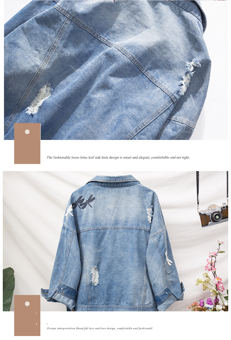 Embroidery Pattern Lapel Loose Denim Jacket 2