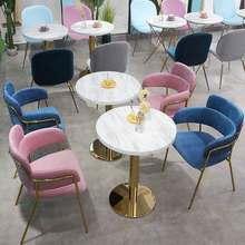 Чайный стол и стул, комбинация, скандинавский десертный магазин, стул для кафе, Мраморный Светильник, роскошный сетчатый красный стул серии