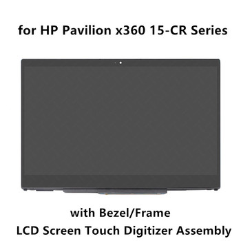 for HP Pavilion 15-cr0211ng 15-cr0002ur 15-cr0003ur 15-cr0004ur 15-cr0005ur LCD Screen Display Touch Glass Digitizer Assembly