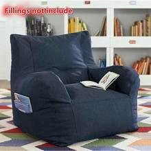 Duża kanapa wypełniona fasolkami pokrycie leżak Sofa salon meble do sypialni bez wypełniacza Beanbag łóżko kanapa leniwy Tatami