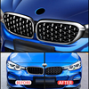 2pcs Diamond Grille Racing Grills for BMW E90 F30 F10 G30 G11 X1 F48 X3 G01 X5 E70 F15 X6 E71 F16 Z4 E89 3 5 7 Series Trim Grill review