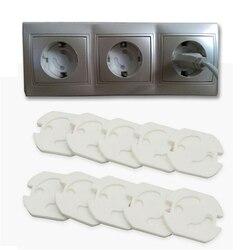Защитные пластиковые замки, круглые, с 2 отверстиями, 10 шт.