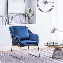 Sofá individual de lujo con luz del norte de Europa, moderno, sencillo, para tienda de ropa, sala de estar, balcón, dormitorio, pequeño, familiar, Rosa