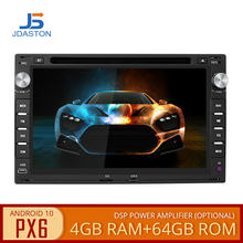 PX6 Android 10.0 samochodowy odtwarzacz DVD odtwarzacz dla VW Golf 4 T4 LUPO POLO Passat B5 Sharan 2 Din Radio samochodowe GPS Stereo Multimedia WIFI DSP Navi(China)