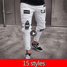 15 Styles Mens Vintage Ripped Jeans Biker Skinny Slim Fit Zipper Denim Pant Destroyed Frayed Trousers Embroidery Style PantsJeans