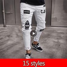 15 Styles Men's Vintage Ripped Jeans Biker Skinny Slim Fit Zipper Denim Pant Des