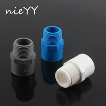 цена на 4pcs 3/4''Thread adapter 25mm pvc pipe thread Straight Plastic Connector Water Pipe connector for garden irrigation accessories