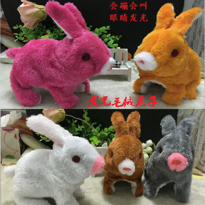 Will Go Will Call Will Move The Plush Electric Forward Round Steak Dog Dao Tui Gou Toy Small Children Stall Hot Sales Supply Of