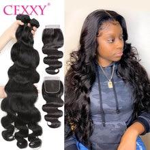 CEXXY Body Wave Human Hair Bundles With Closure Brazilian Hair Weave Bundles Remy Hair Extension 30Inch Bundles 4*4 Lace Closure