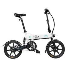 16 дюймов мини Электрический велосипед d2 Умный складной электрический