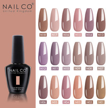 NAILCO Nude Nail Gel Polish UV LED Lacquer 47 Colors Art Hybrid Varnishes Red Yellow Semi Permanent Enamels Top and Base Coat