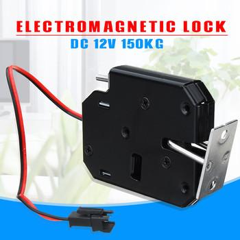 Elektryczny zamek magnetyczny 150 KG 330lb 12V 2A Fail Safe moc trzymająca elektromagnetyczne systemu kontroli dostępu do drzwi pudełka szafki tanie i dobre opinie Safurance Metal DC 12V
