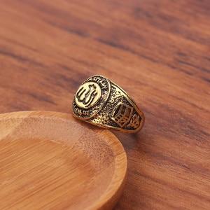 Image 4 - Antique or couleur anneaux musulmans hommes Islam arabe Totem Allah anneaux bijoux musulmans haute qualité anneau bijoux accessoires pour hommes