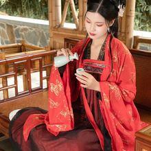 Осенне зимний женский костюм ханьфу в старинном китайском стиле