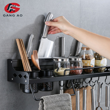Sapce Alumimum Black Wall Mounted Kitchen Cooking Utensil Hanging Shelf Kitchen Spice Organizer With Hooks Kitchen Tools Holder