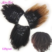 Re4U Afro kinky Curly hair Clip in Human Hair Extensions Remy 8 pcs 125G Anti Slipping Invisible clip ins