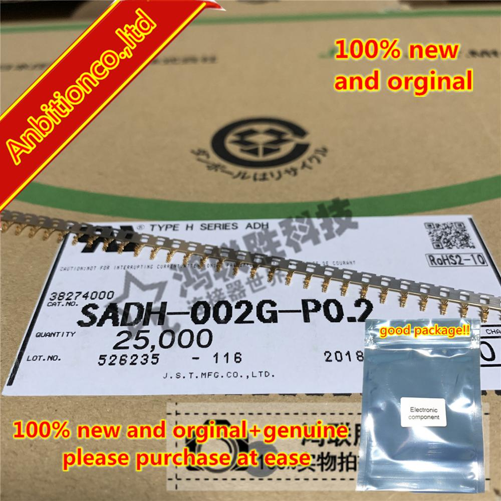 20pcs 100% New Original Connector SADH-002G-P.2 Gold-plated Terminal In Stock