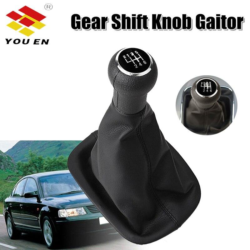 NEW Beige Gear Shift Knob Gaitor Boot 5 Speed Fit For VW PASSAT 1996-2005