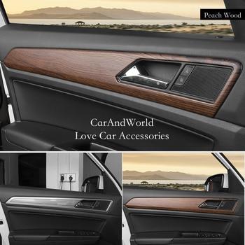 For VW Volkswagen Teramont Atlas 2017-2019 Interior Door Handle Bowl Holder Panel Cover Frame Trims Decoration Car Accessories