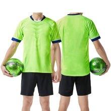 Сделайте свою футбольную одежду комплект спортивной формы сублимационная