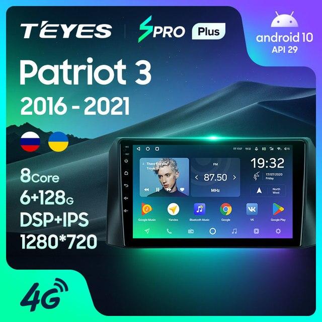 TEYES SPRO Plus Штатная магнитола For УАЗ Патриот УАЗ-3163 рестайлинг For UAZ Patriot 3 2016 2021 Android до 8-ЯДЕР до 6 + 128ГБ 16*2EQ + DSP 2DIN автомагнитола 2 DIN DVD GPS мультимедиа автомобиля головное устройство 1