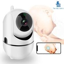 Babá eletrônica com câmera, câmera de vídeo bidirecional 1080p HD, wi fi, babá para bebê adormecido, áudio, visão noturna, segurança residencial, câmera, babyphone