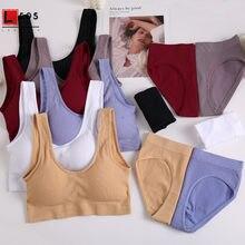 Women Seamless Underwear Sets Tank Tops Panties Suits Cotton Lingerie Set Padded Vest Elastic Waist Briefs 2Pcs Bralette Set