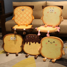 30/40cm Simulation Bread Toast Plush Cushion Stuffed Memory Foam Sliced Bread Food Pillow Sofa Chair Decor Birthday Plush Toys
