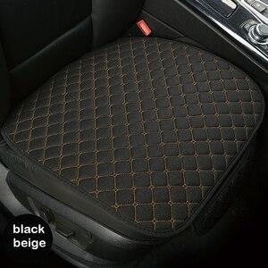 Image 5 - Housse de siège de voiture universelle, protection de siège avant et arrière, confortable et respirante, pour les quatre saisons, accessoires dautomobiles