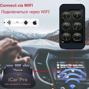 Image 2 - Vgate Icar Pro Wifi OBD2 Scanner Elm 327 Icar Pro Wi fi V1.5 Diagnostic Tool Voor Android/Ios Obd 2 scanner Voor Auto Telefoon