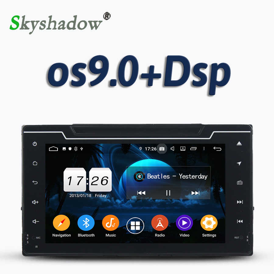 """DSP 8 """"para Toyota COROLLA 2016 a 2017 Android 9,0 2G RAM 16GB 4 core coche DVD reproductor multimedia Wifi RADIO RDS FM USB BT GPS"""