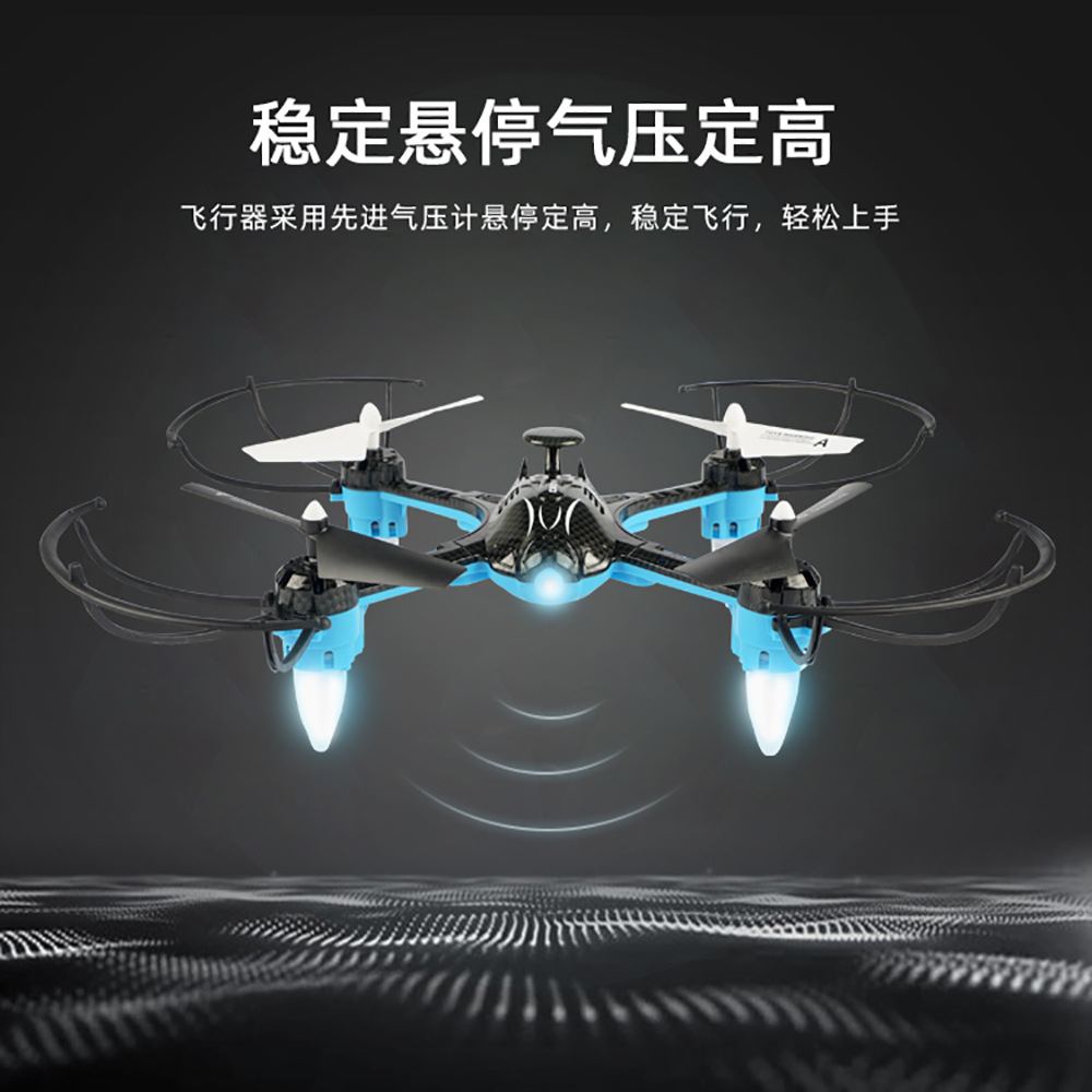 CHILDREN'S Toy Aerial Photography Four-axis UAV (Unmanned Aerial Vehicle) 2.4G Drop-resistant Remote Control Aircraft Colorful A
