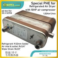 1Nm3/min 3-in-1 high coeffecient PHE evaporator is special design for freezer air dryers with 10HP air compressors